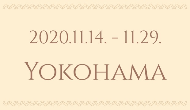 コトモノマルシェ ららぽーと横浜 11月
